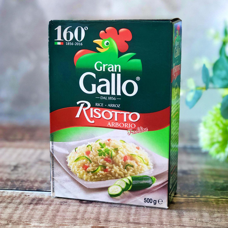 Riso Gallo Risotto Rice - September 2019 Degustabox UK